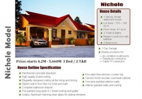 Affordable house and lot in Liloan Cebu